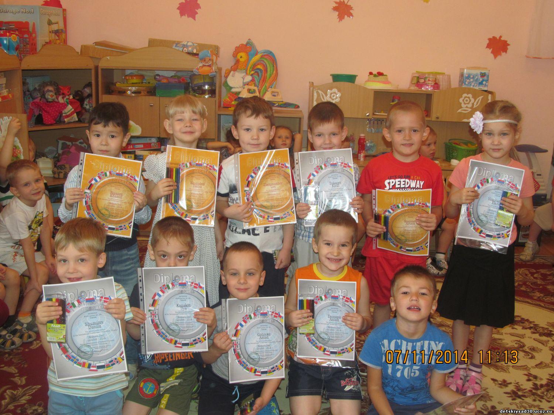 Конкурс светлячок для дошкольников результаты